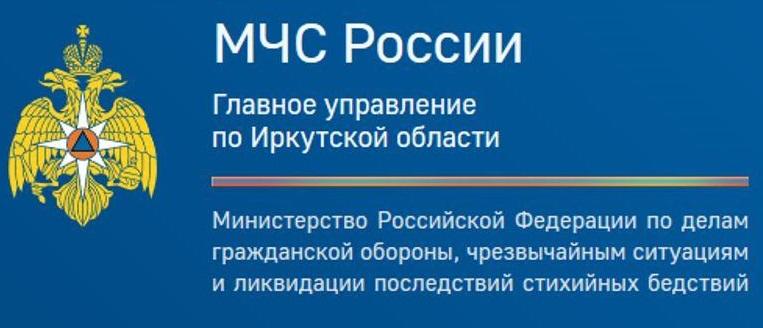МЧС.jpg