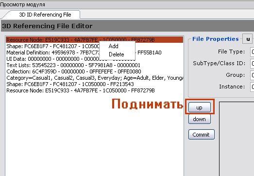 Fileditor.Zoho Agent Filclient