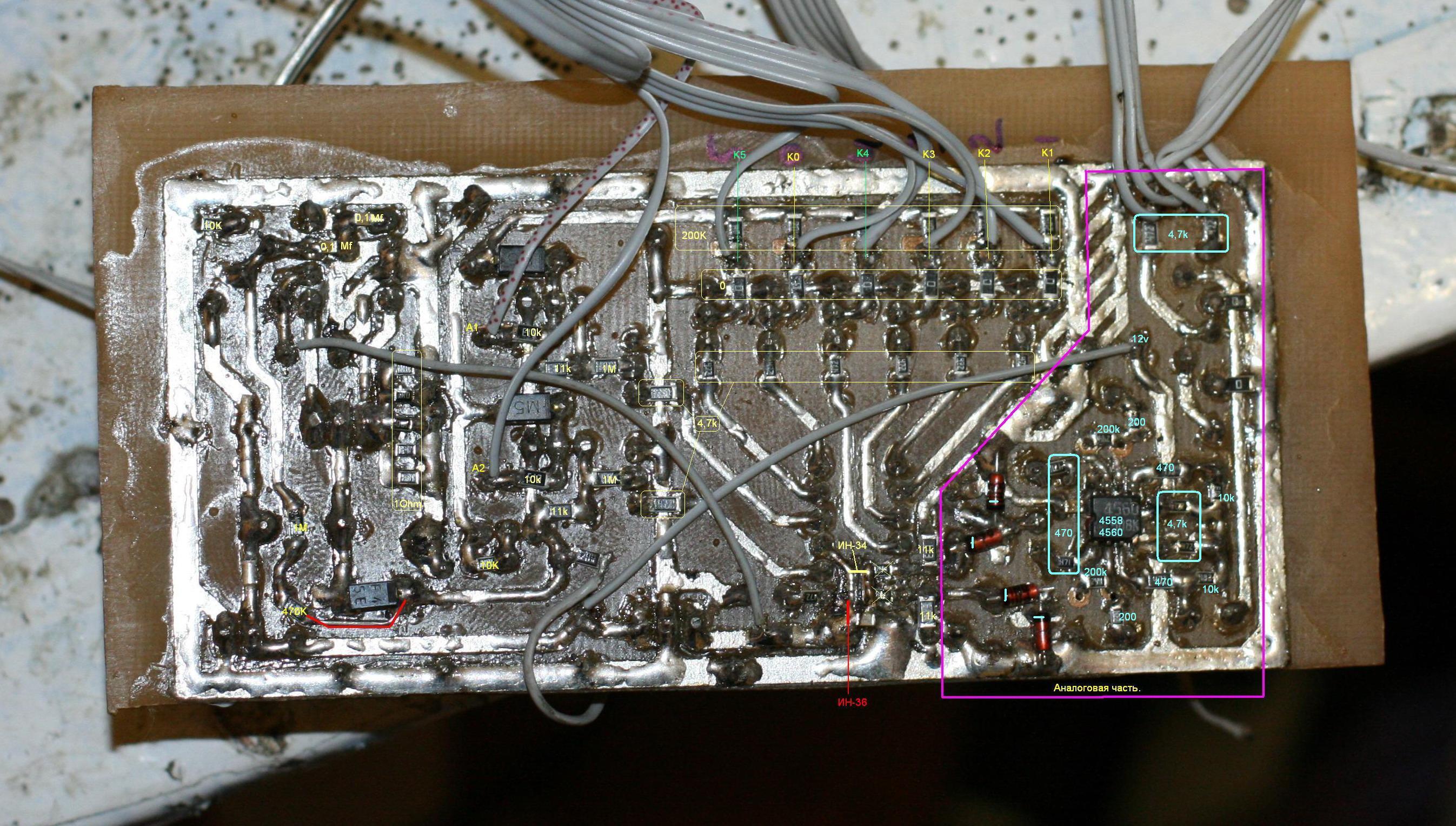 схема часов на pt6961