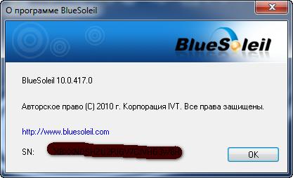 bluesoleil 8 serial number