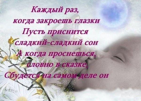 Стихи с именем Ира, Ирина, Ирочка - Что такое любовь