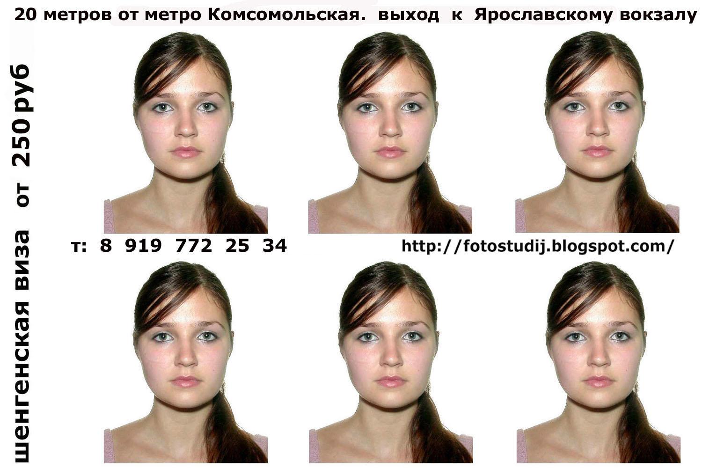Как сделать фото 4х3
